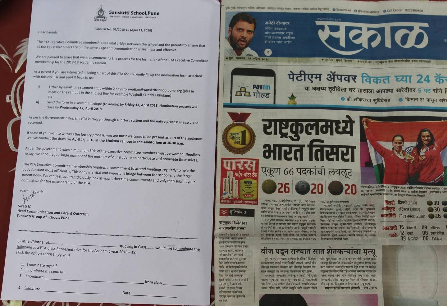 Bhukum PTA | Sanskriti School